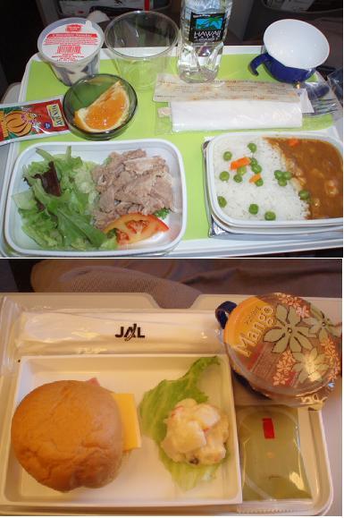 h帰路機内食