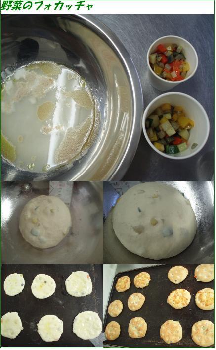 901P1110471野菜1