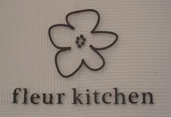 fleur kitchen P3190576