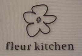 fleur kitchen P31905761