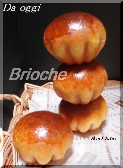 Brioche1.jpg