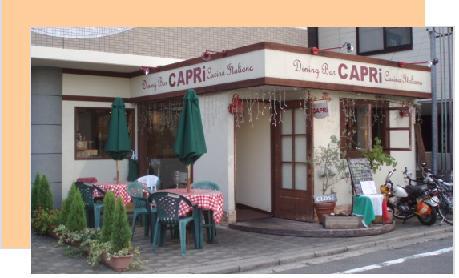 capri2.jpg