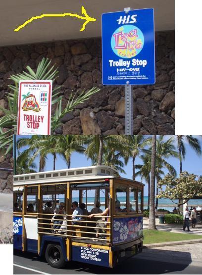 hawaiiP4130913hi.jpg