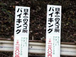 ・・・・日本語でおk