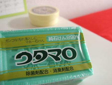 マホー石鹸て・・・(¬o¬)