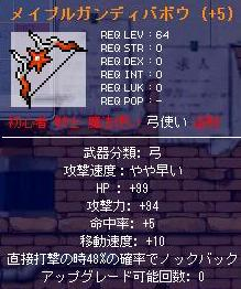 Maple158.jpg