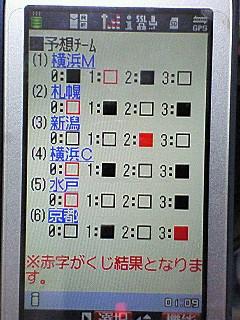 20081105013848