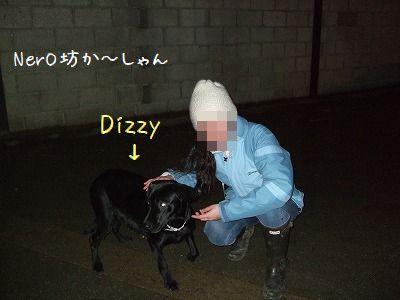 20080109172949.jpg