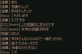 1_20091030234130.jpg