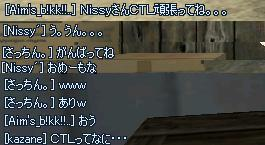 1_20091117233152.jpg