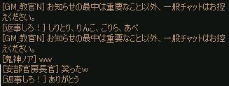 1_20091123000716.jpg