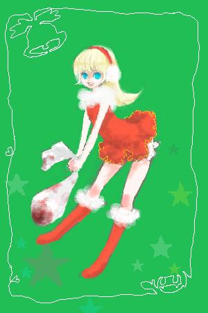 最高のクリスマスプレゼントですw