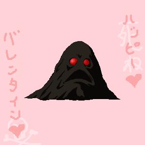 ウウ…ヲ…オマエ…チョコ…ナイカ?