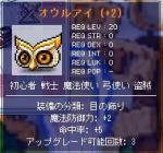 20070514063536.jpg