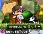 newgorugoru