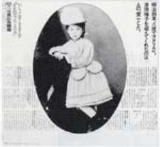 津田梅子02