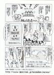 外国人参政権02