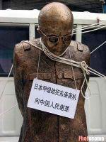 Chinaにある東條英機彫像