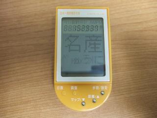 DSCF4749.jpg