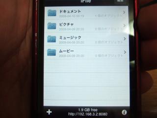 DSCF5342.jpg