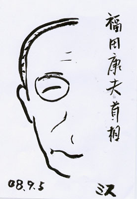 hangao05.jpg