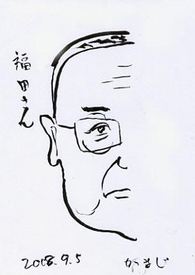 hankao06.jpg
