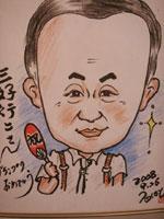 miyosi-025.jpg