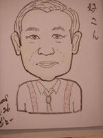 miyosi-028.jpg