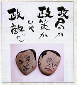 ozawa02.jpg
