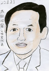 seijika08.jpg