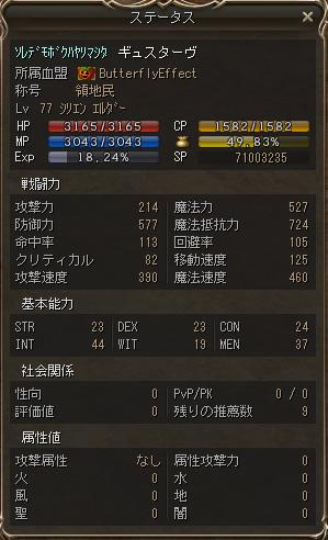 77siri02.jpg