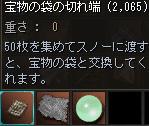 ibe01.jpg