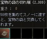 ibe02.jpg