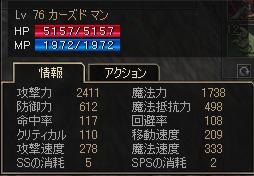 kazuo01.jpg