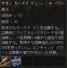 kazuo02.jpg