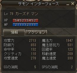 kazuo03.jpg