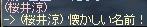 line1_08.jpg