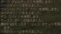 mirakuru004.jpg