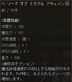 mirakuru01.jpg