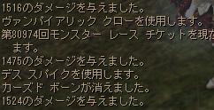 mirakuru03.jpg