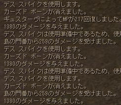 mirakuru04.jpg