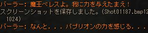 rougoku11.jpg