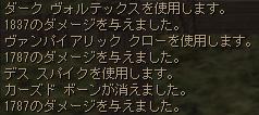 yami04.jpg