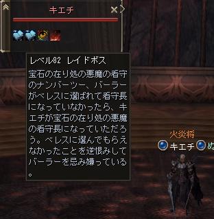 zyouki02.jpg