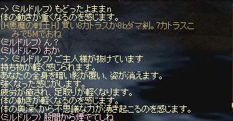 LinC0340.jpg