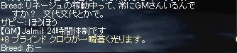 LinC0477.jpg
