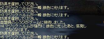 LinC0509.jpg