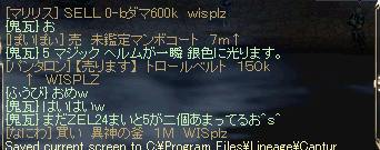 LinC0511.jpg