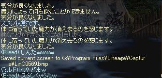 LinC0570.jpg