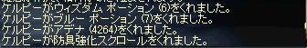 LinC0646.jpg